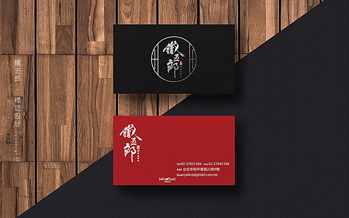 品牌設計-品牌設計公司-品牌規劃-品牌設計公司 台北-品牌設計公司推薦-台北品牌設計-品牌設計師-品牌設計理念-品牌設計費用-品牌設計範例-品牌設計圖-品牌設計流程-品牌設計規劃-品牌規劃設計-品牌設計流程-品牌設計app-品牌設計費用-logo設計-店面設計-裝潢設計-品牌設計-招牌設計-餐飲店設計-元品設計-品牌設計-店面設計-裝潢設計-招牌設計-餐飲店規劃設計-店面設計推薦-店面設計風格-店面設計案例-店面設計公司-台北店面設計-店面設計圖-店面設計收費-店面設計-店面裝潢推薦-店面裝潢風格-店面裝潢案例-店面裝潢公司-台北店面裝潢-店面裝潢圖-店面裝潢收費-店面裝潢-裝潢設計推薦-裝潢設計風格-裝潢設計案例-裝潢設計公司-台北裝潢設計-裝潢設計圖-裝潢設計收費-裝潢店面