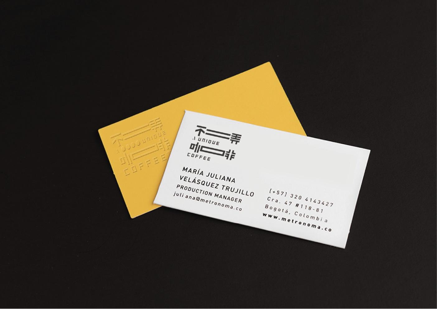 不二弄咖啡店設計,咖啡店裝潢設計,飲料店設計-門面設計-品牌設計-品牌設計公司-品牌規劃-品牌設計公司 台北-品牌設計公司推薦-台北品牌設計-品牌設計師-品牌設計理念-品牌設計費用-品牌設計範例-品牌設計圖-品牌設計流程-品牌設計規劃-品牌規劃設計-品牌設計流程-品牌設計app-品牌設計費用-logo設計-logo設計公司--logo設計價格-logo設計範例-logo設計圖片-logo設計範例-logo設計規範-logo設計樣式-logo設計圖-logo設計師-logo設計公司推薦-logo設計圖片-logo設計流程-logo設計意思-logo設計概念-logo設計參考-商標設計-標誌設計-店面設計-裝潢設計-品牌設計-招牌設計-餐飲店設計-元品設計-品牌設計-店面設計-裝潢設計-招牌設計-餐飲店規劃設計-店面設計推薦-店面設計風格-店面設計案例-店面設計公司-台北店面設計-店面設計圖-店面設計收費-店面設計-店面裝潢推薦-店面裝潢風格-店面裝潢案例-店面裝潢公司-台北店面裝潢-店面裝潢圖-店面裝潢收費-店面裝潢-裝潢設計推薦-裝潢設計風格-裝潢設計案例-裝潢設計公司-台北裝潢設計-裝潢設計圖-裝潢設計收費-裝潢店面