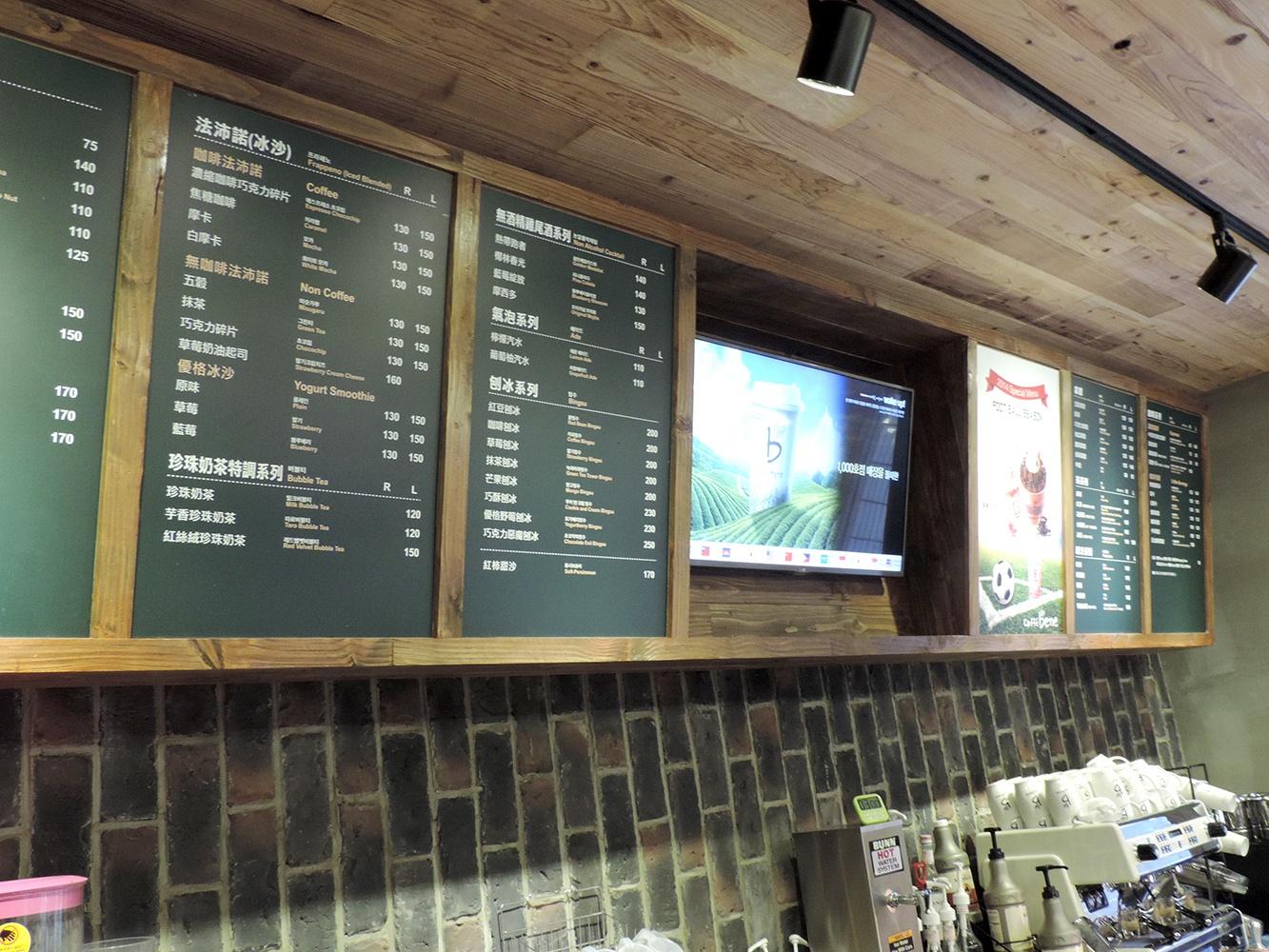 咖啡店裝潢設計-元品設計-咖啡陪你-店面裝潢設計-大圖8