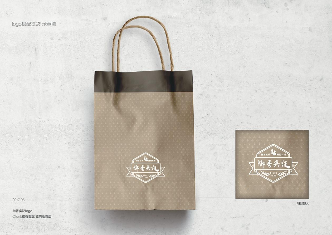 品牌設計-品牌設計公司-品牌規劃-品牌設計公司 台北-品牌設計公司推薦-台北品牌設計-品牌設計師-品牌設計理念-品牌設計費用-品牌設計範例-品牌設計圖-品牌設計流程-品牌設計規劃-品牌規劃設計-品牌設計流程-品牌設計app-品牌設計費用-logo設計-logo設計公司--logo設計價格-logo設計範例-logo設計圖片-logo設計範例-logo設計規範-logo設計樣式-logo設計圖-logo設計師-logo設計公司推薦-logo設計圖片-logo設計流程-logo設計意思-logo設計概念-logo設計參考-商標設計