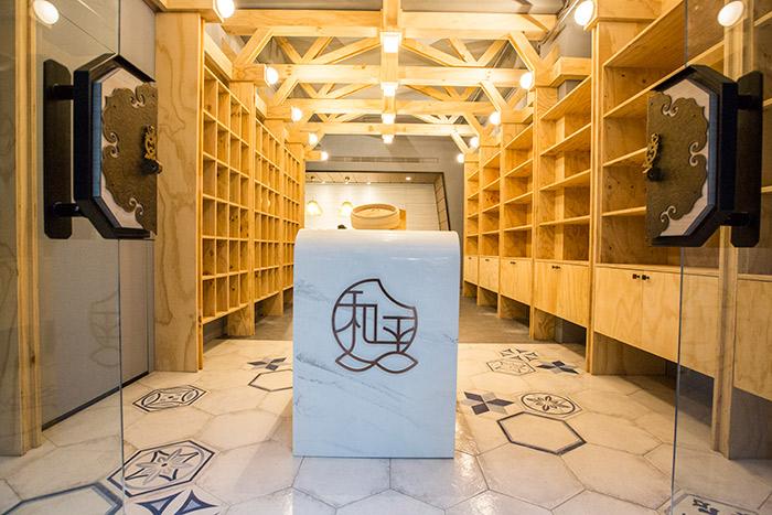 和平壽桃糕餅點-麵包店設計-裝潢設計-店面設計