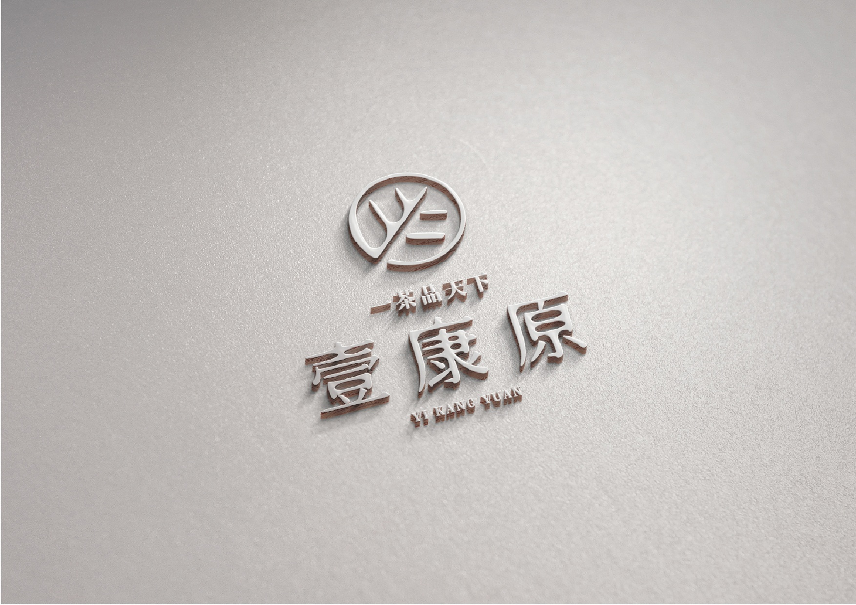 品牌設計-品牌設計公司-品牌規劃-品牌設計公司 台北-品牌設計公司推薦-台北品牌設計-品牌設計師-品牌設計理念-品牌設計費用-品牌設計範例-品牌設計圖-品牌設計流程-品牌設計規劃-品牌規劃設計-品牌設計流程-品牌設計app-品牌設計費用-logo設計-logo設計公司--logo設計價格-logo設計範例-logo設計圖片-logo設計範例-logo設計規範-logo設計樣式-logo設計圖-logo設計師-logo設計公司推薦-logo設計圖片-logo設計流程-logo設計意思-logo設計概念-logo設計參考
