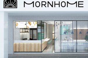 1091102-晨家早午餐店面設計-裝潢設計-品牌設計
