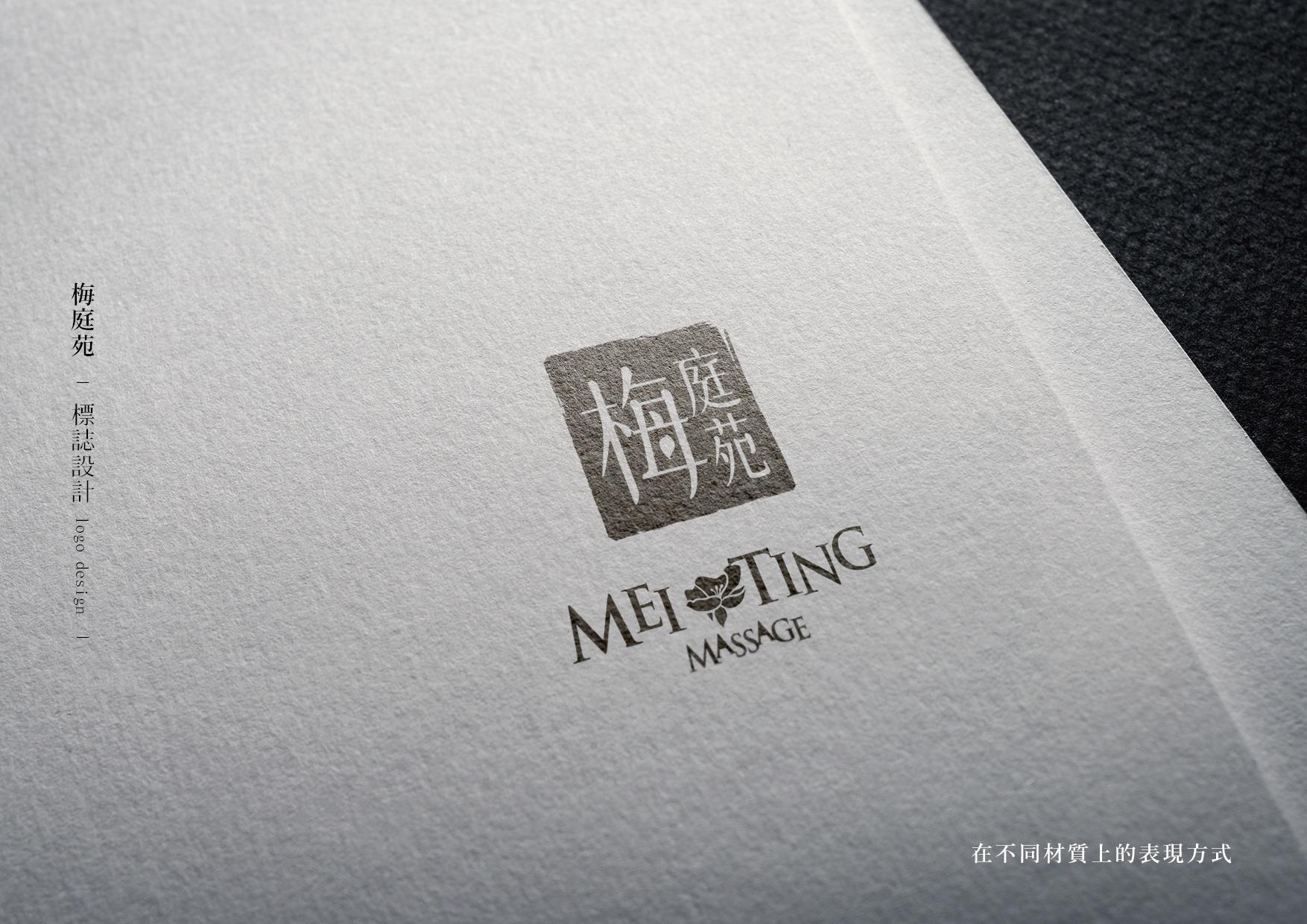 梅庭苑-品牌設計-品牌設計公司-品牌規劃-品牌設計公司 台北-品牌設計公司推薦-台北品牌設計-品牌設計師-品牌設計理念-品牌設計費用-品牌設計範例-品牌設計圖-品牌設計流程-品牌設計規劃-品牌規劃設計-品牌設計流程-品牌設計app-品牌設計費用-logo設計-logo設計公司--logo設計價格-logo設計範例-logo設計圖片-logo設計範例-logo設計規範-logo設計樣式-logo設計圖-logo設計師-logo設計公司推薦-logo設計圖片-logo設計流程-logo設計意思-logo設計概念-logo設計參考-商標設計-標誌設計-logo設計流程