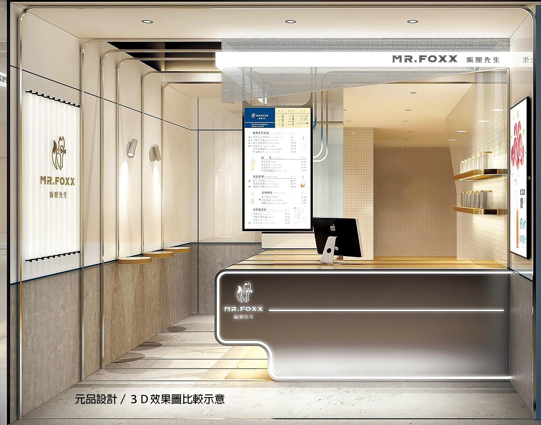 飲料店設計/店面設計/裝潢設計/室內設計