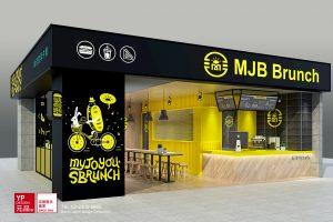 早餐店設計-早午餐店設計-店面設計-裝潢設計-品牌設計-招牌設計-餐飲店規劃-餐飲規劃
