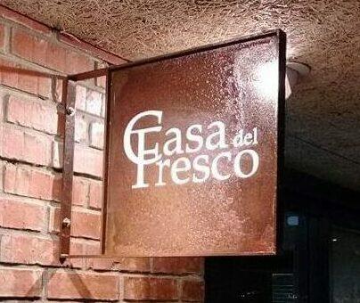 CASA餐廳鏽蝕招牌