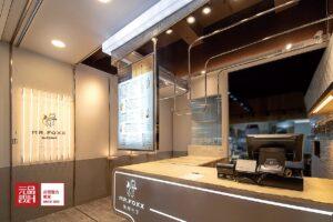 飲料店設計-裝潢設計-店面設計-品牌設計