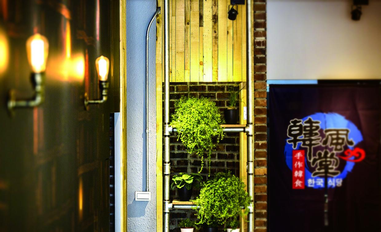 韓式餐廳-韓風堂-工業風店面設計-工業風店裝潢-店面設計-店面規劃-裝潢設計-店面裝潢-品牌設計-餐飲店設計-餐飲店規劃-餐飲規劃-招牌-招牌設計-