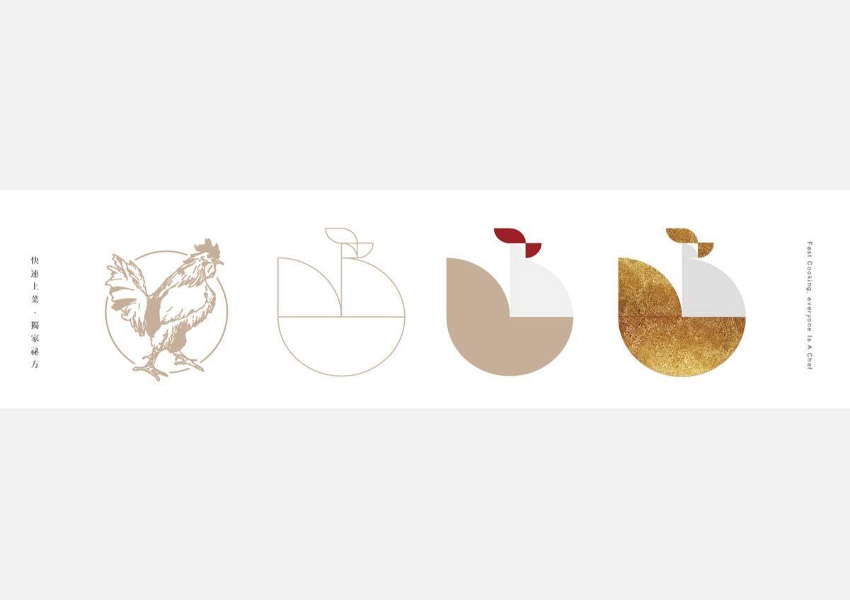 御香吳記-品牌設計-品牌設計公司-品牌規劃-品牌設計公司 台北-品牌設計公司推薦-台北品牌設計-品牌設計師-品牌設計理念-品牌設計費用-品牌設計範例-品牌設計圖-品牌設計流程-品牌設計規劃-品牌規劃設計-品牌設計流程-品牌設計app-品牌設計費用-logo設計-logo設計公司--logo設計價格-logo設計範例-logo設計圖片-logo設計範例-logo設計規範-logo設計樣式-logo設計圖-logo設計師-logo設計公司推薦-logo設計圖片-logo設計流程-logo設計意思-logo設計概念-logo設計參考-商標設計-標誌設計-加盟品牌-店面設計-裝潢設計-品牌設計-招牌設計-餐飲店設計-元品設計-品牌設計-店面設計-裝潢設計-招牌設計-餐飲店規劃設計-店面設計推薦-店面設計風格-店面設計案例-店面設計公司-台北店面設計-店面設計圖-店面設計收費-店面設計-店面裝潢推薦-店面裝潢風格-店面裝潢案例-店面裝潢公司-台北店面裝潢-店面裝潢圖-店面裝潢收費-店面裝潢-裝潢設計推薦-裝潢設計風格-裝潢設計案例-裝潢設計公司-台北裝潢設計-裝潢設計圖-裝潢設計收費-裝潢店面-